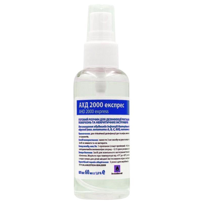 АХД 2000 экспресс, 60 мл