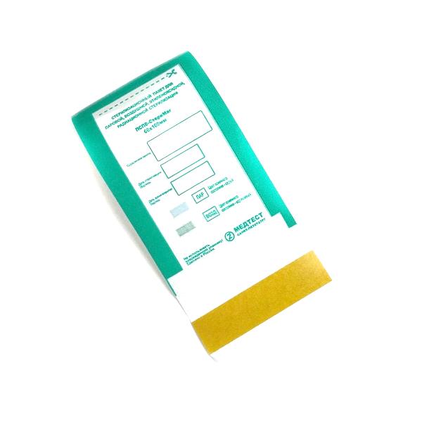 Крафт-пакеты прозрачные  60х100 mm