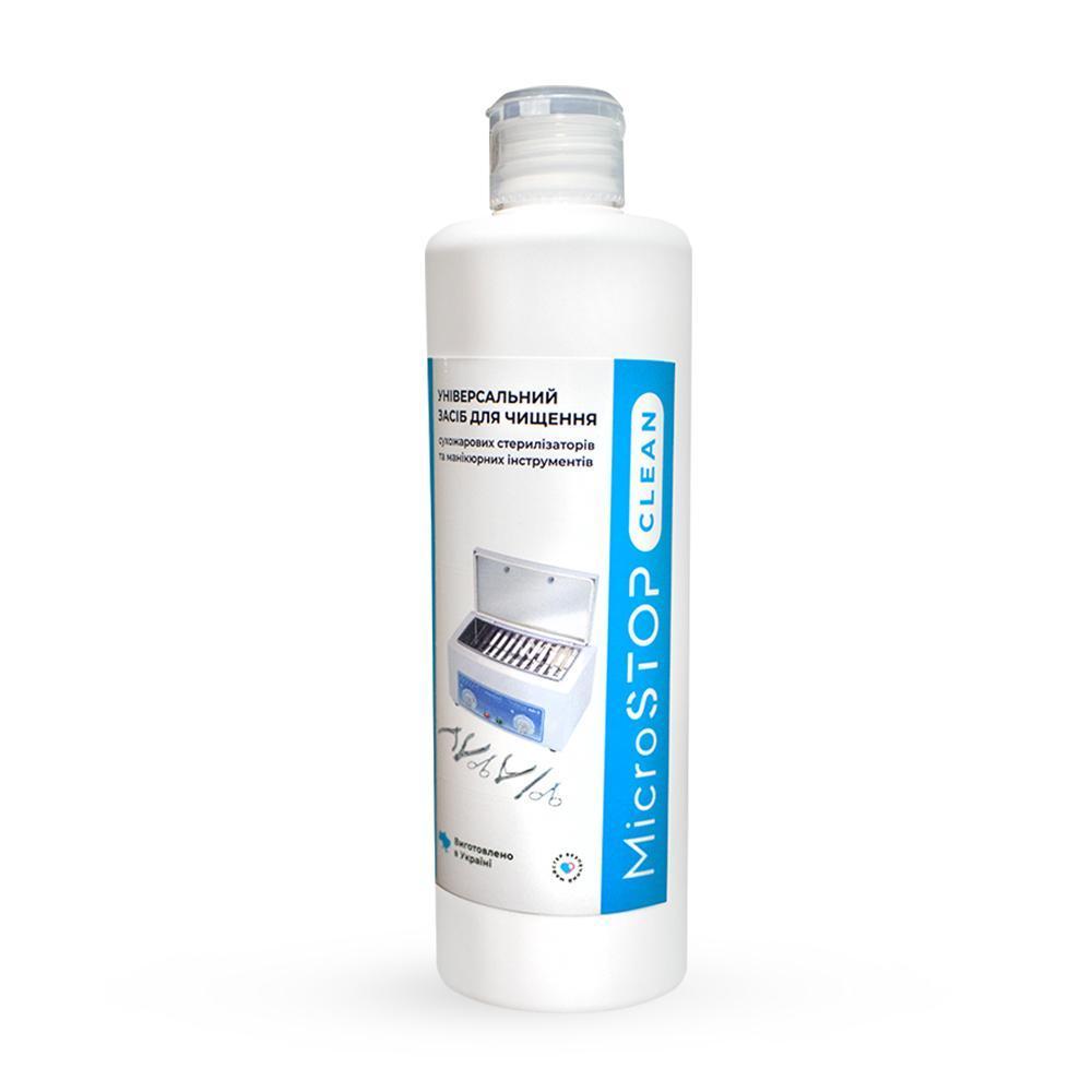 Универсальное средство для чистки сухожаров и маникюрных инструментов Microstop Clean